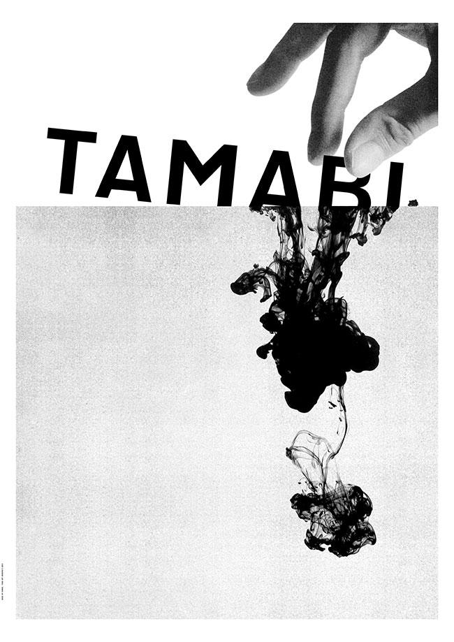 Tama Art University identity design