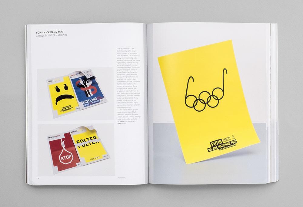 MIN design book