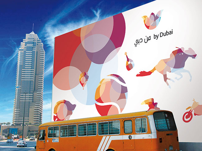 By Dubai billboard