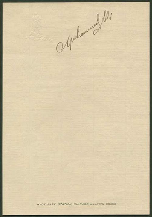 Muhammad Ali letterhead