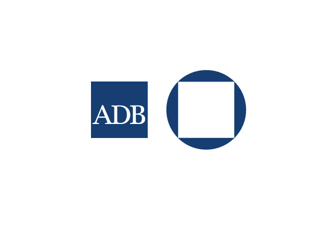 ADB logo and Annual Meeting symbol