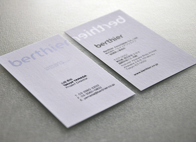 Berthier business card