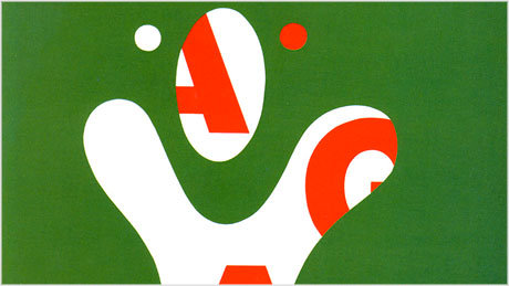 AIGA book cover by Paul Rand