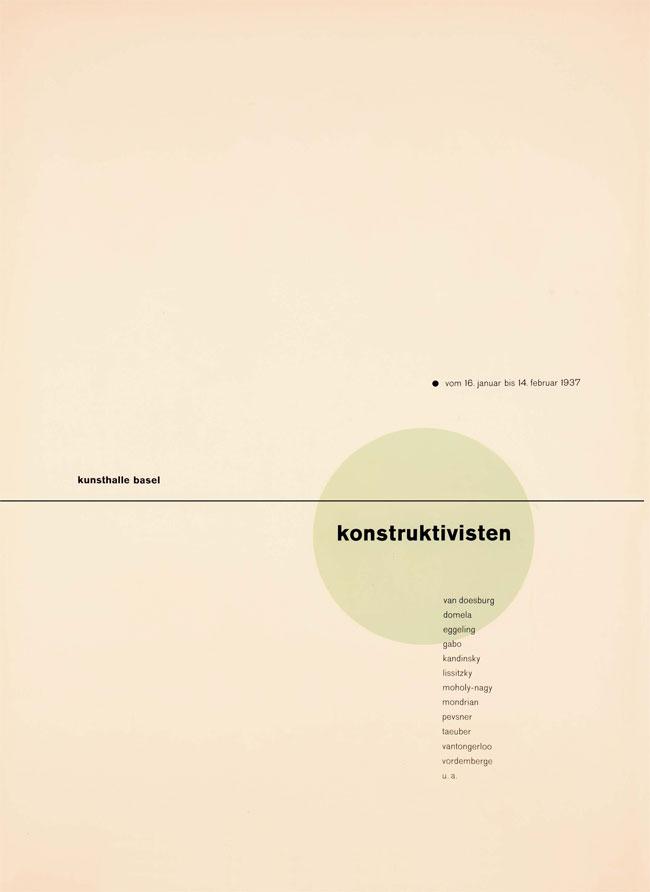 Constructivism poster