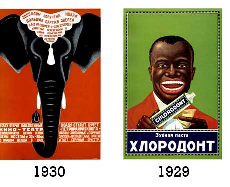Russian poster design inspiration