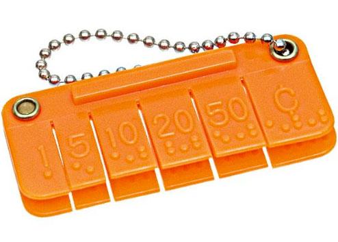 Click Pocket Money Brailler