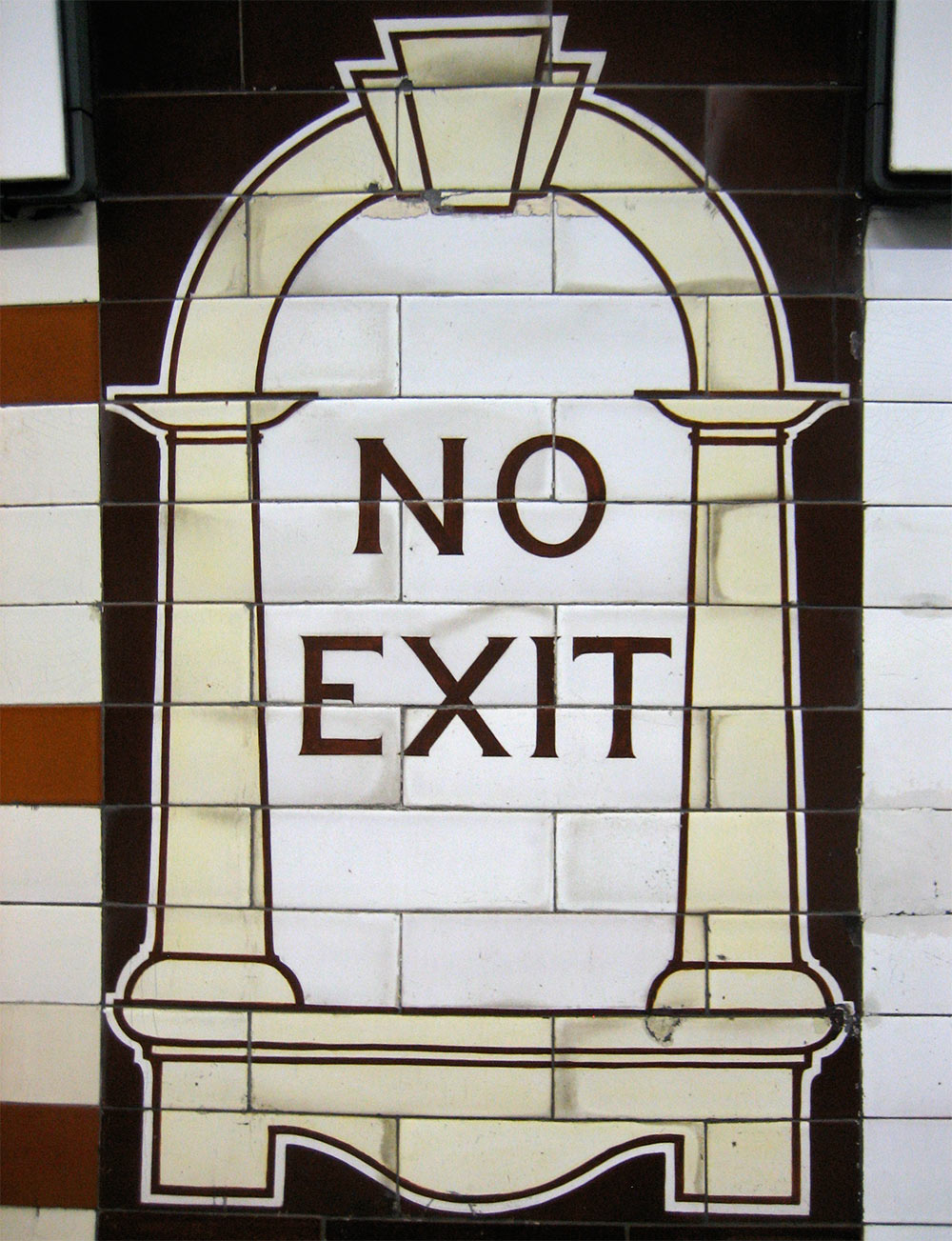 No exit sign Holloway Road