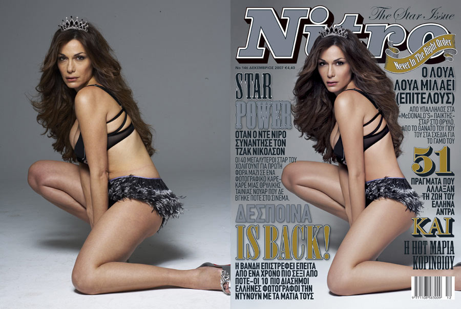 Nitro magazine, model before and after