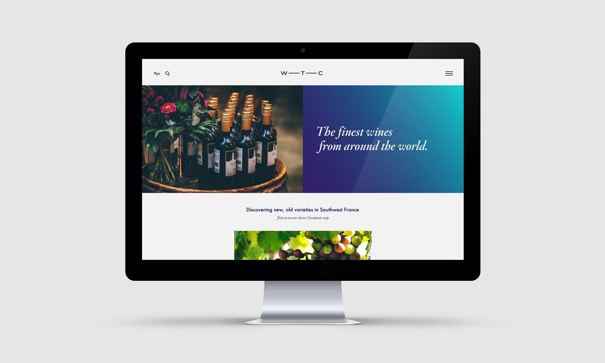 WTC website
