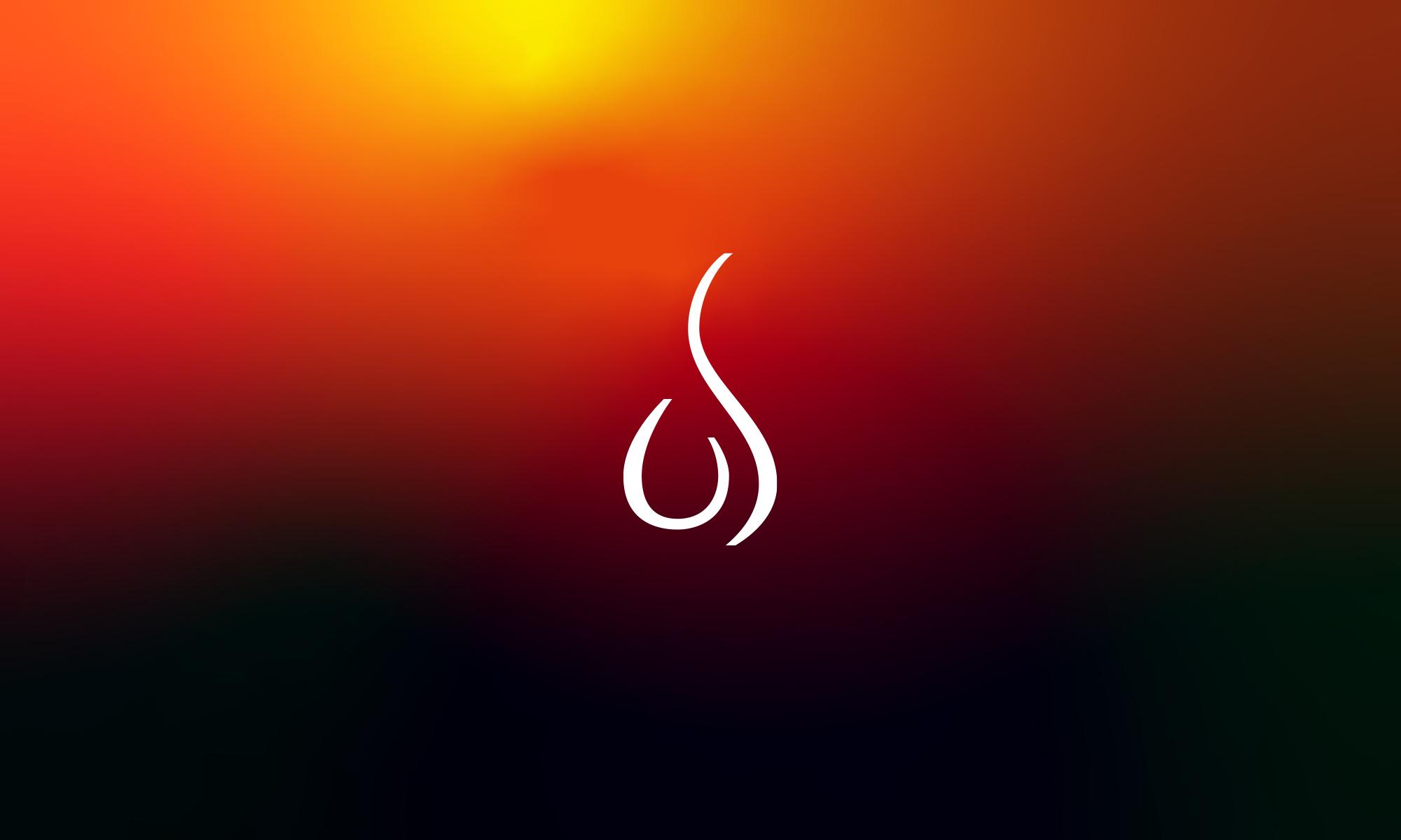 Unforgiven Souls logo